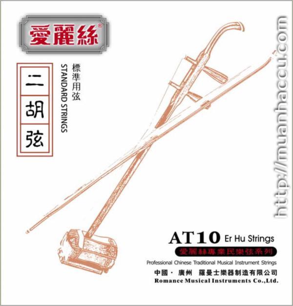 Dây đàn nhị - Erhu Strings