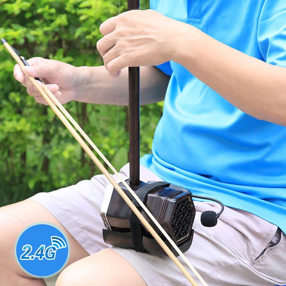Bộ Microphone Không Dây Dùng cho Đàn Nhị KIMAFUN KM-G190