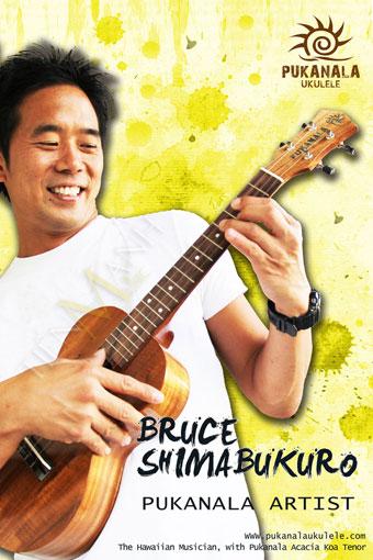 Đàn Ukulele Puka Concert PK-PEC